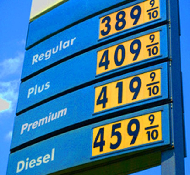 Higher Gas Station Price Sign
